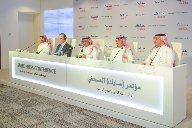 SABIC Reports 2018 Net Profit of SAR 21.54 Billion