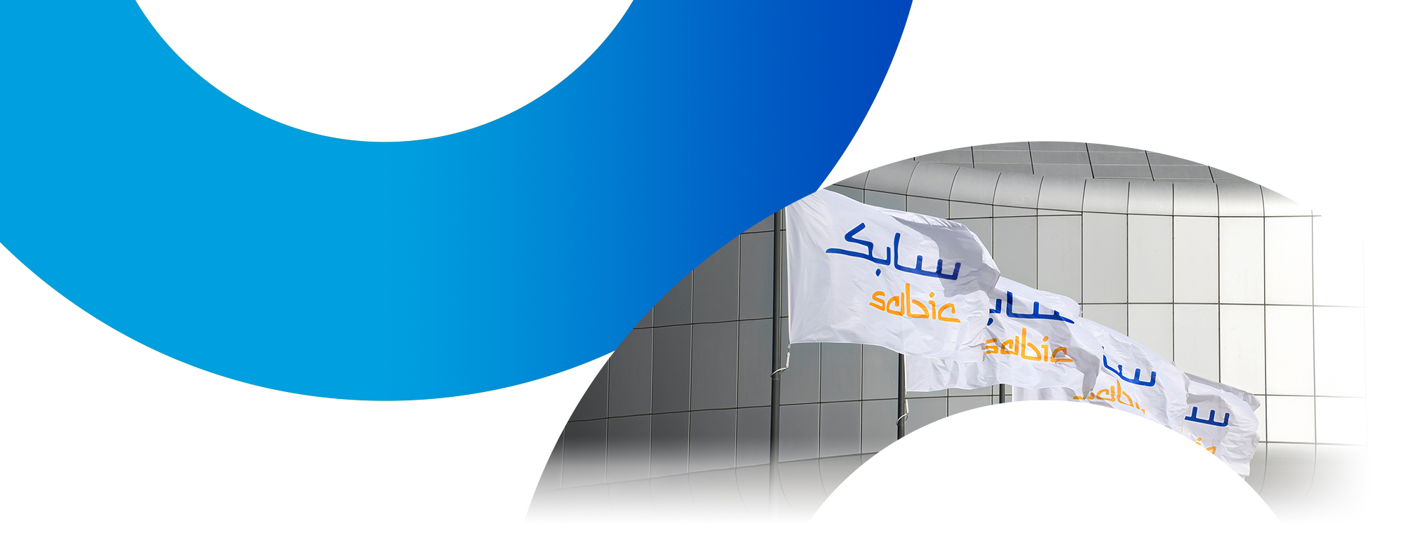 SABIC flags in the wind