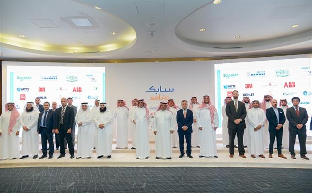 SABIC HOME OF INNOVATION™ ANNUAL MEETING OF PARTICIPANTS WELCOMES NINE NEW GLOBAL COMPANIES TO HELP PROMOTE LOCALIZATION