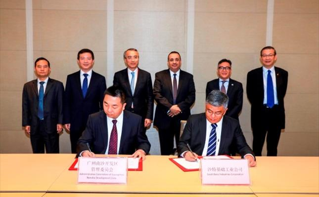 SABIC and the Administration Committee of Guangzhou Nansha Development Zone signed a Memorandum of Understanding (MoU)