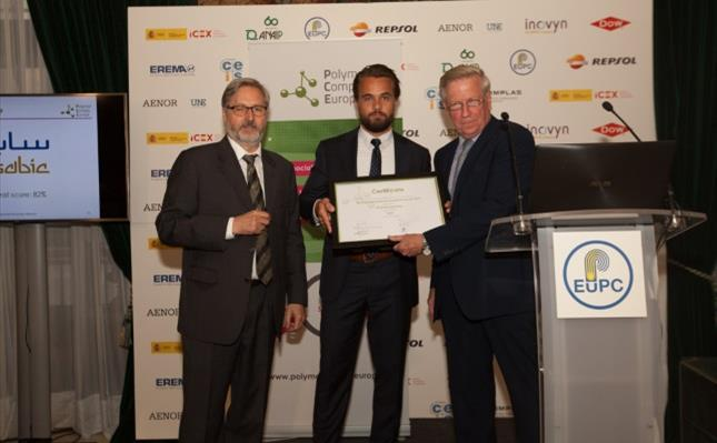 SABIC wins the best Polymer Producers Award 2017 for polypropylene