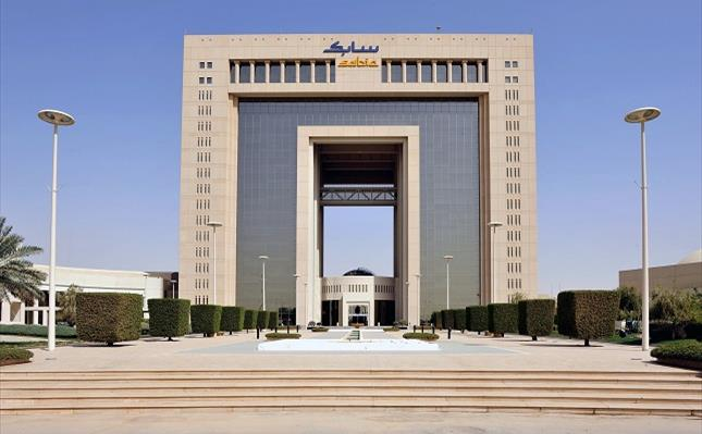 SABIC Headquarters
