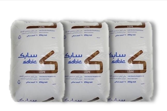 SABIC - Heavy Duty Bags