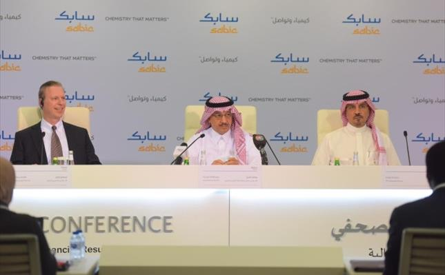 SABIC reports strong financial results for first three quarters
