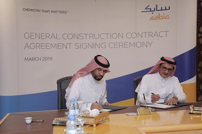 SABIC - SABIC signs construction contracts with nine companies in the