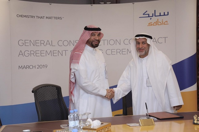 SABIC - SABIC signs construction contracts with nine