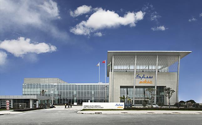 SABIC - China - Shanghai - SABIC (Shanghai) Trading Co., Ltd