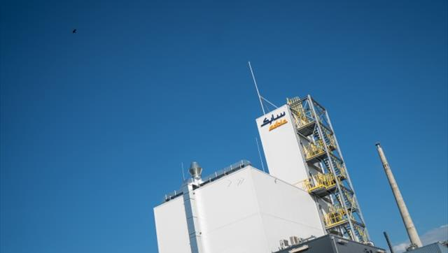 SABIC - SABIC Continues Global Growth With Innovative